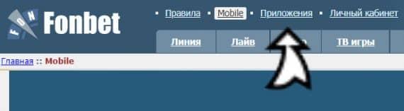 betcity новое зеркало сайта работающие