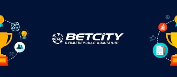 конвертер брифов бк марафон бк «БетСити»
