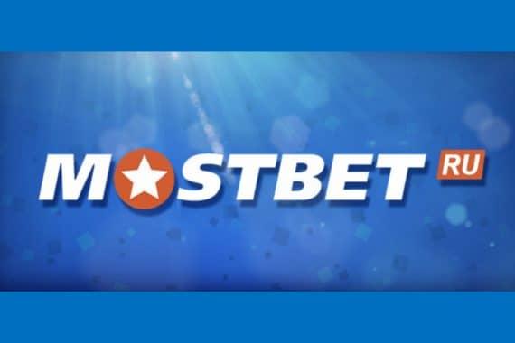«МостБет» бонус как потратить