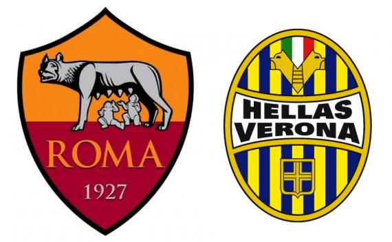 Ставки и предварительный прогноз на поединок Рома - Верона
