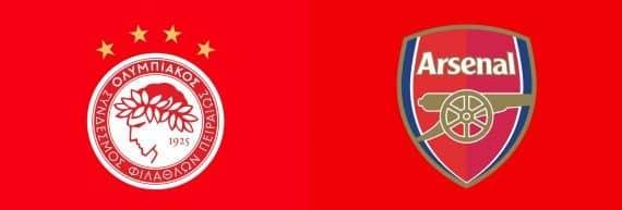 Ставки и предварительный прогноз на поединок Олимпиакос – Арсенал
